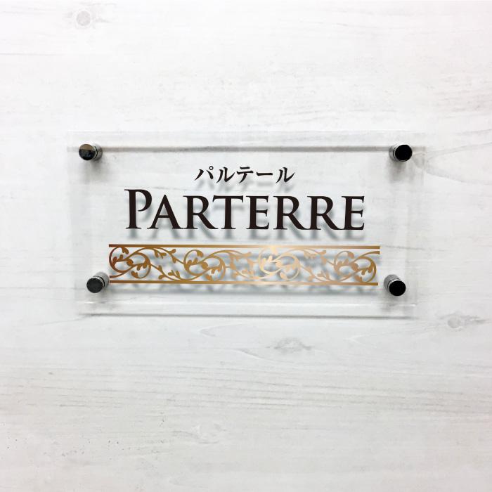 インクジェットシート貼り銘板