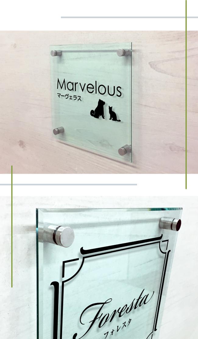 ガラスアクリルの特徴 安くておしゃれな看板